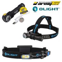 lampes-olight-armytek